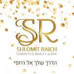 SR SHLOMIT cosmetics beauty & spa